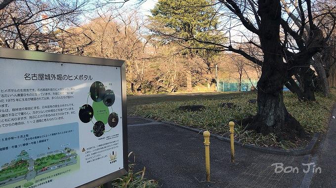 大津橋小園テニスコート(愛知県名古屋市中区) テニスのBonJin