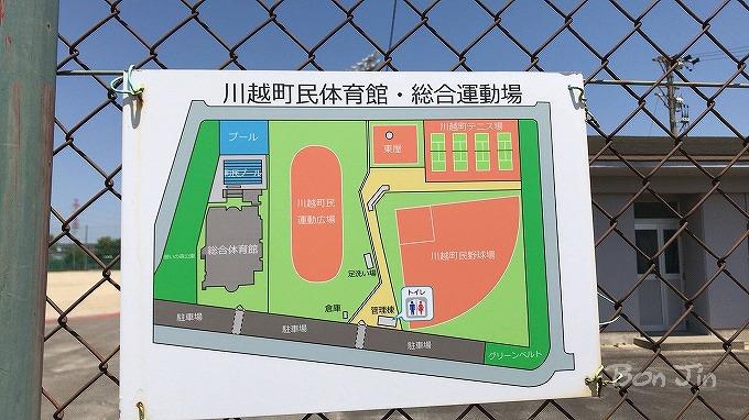 川越町町民テニス場(三重県三重郡) テニスのBonJin