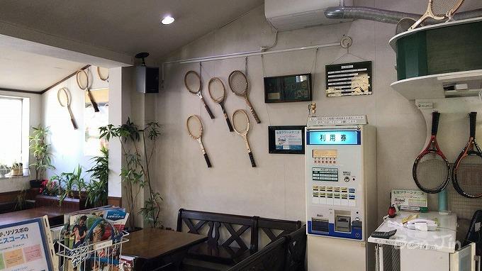 七宝グリーンテニス テニスのBonJin