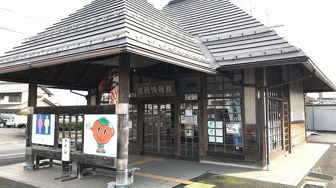 道の駅 富有柿の里 いとぬき
