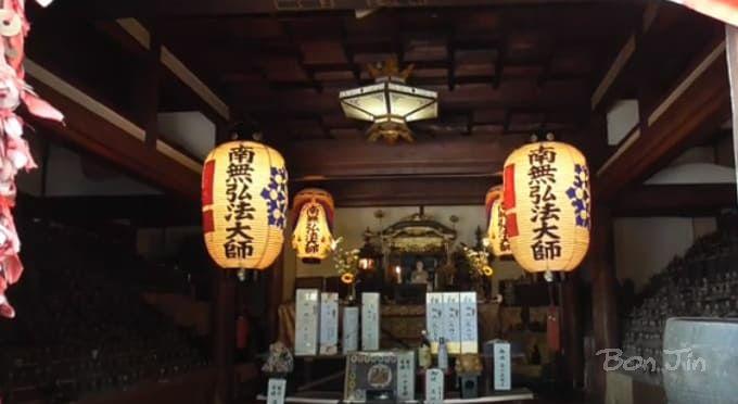 法蔵山 極楽寺 彷徨うBonJin