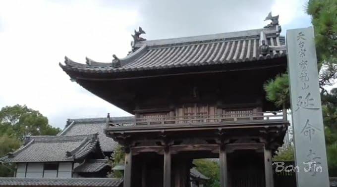 宝龍山 延命寺 彷徨うBonJin